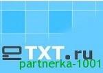 биржа Etxt.ru1