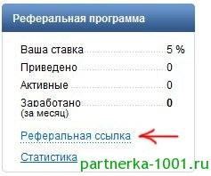 admitad партнерка3