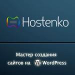 hostenko