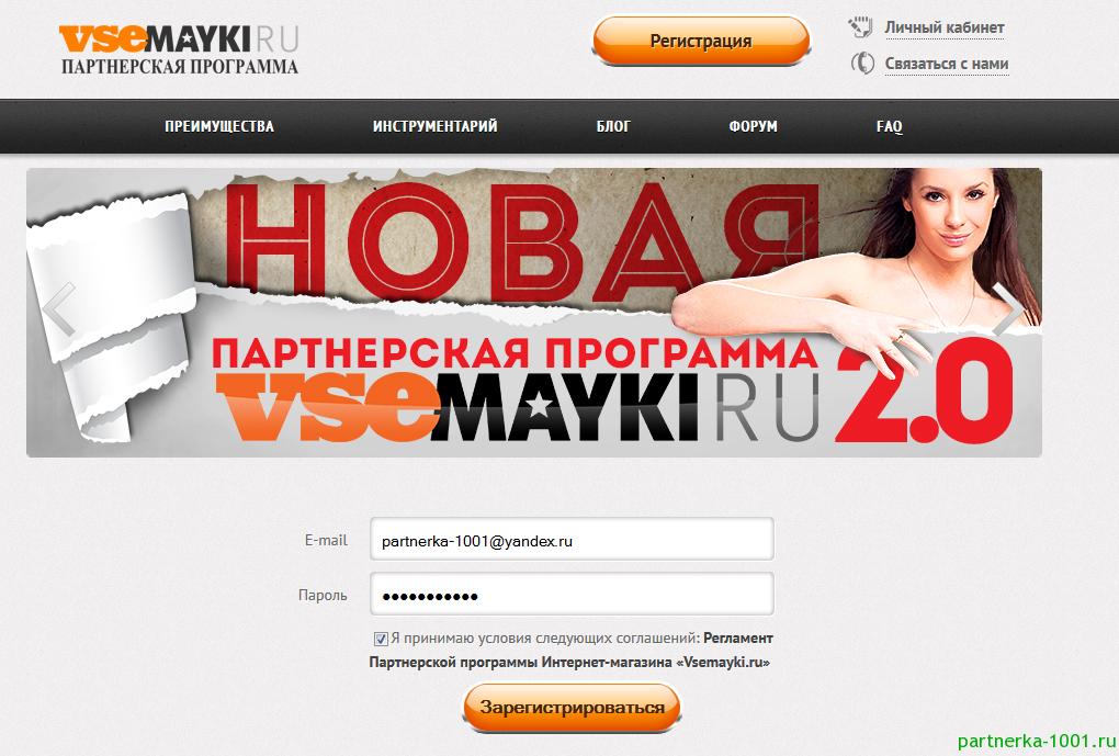 Русские толстушки любительское, 1 XXX TV