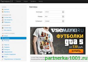 Vsemayki3