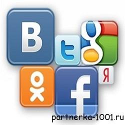 Кнопки быстрого доступа к социальным сетям