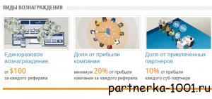 MaxiPartners-2