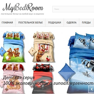 MyBedRoom